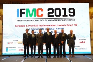 Official Opening Ceremony at International Facility Management Conference & Expo 2019 & ArchXpo 2019_Photo B